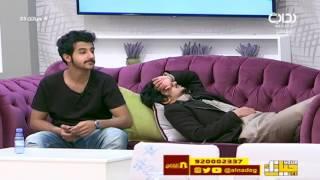 دردشة عبدالعزيز بن سعيد وصالح الفرحان ومحمد الشهراني   #حياتك23
