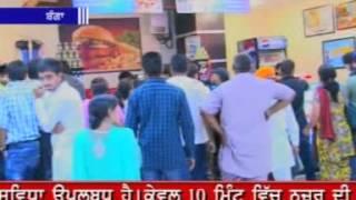 Surya Cinemas In Banga