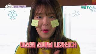 [FULL] EP.8 OH MY GIRL - 오마이걸 미라클원정대(OH MY GIRL MIRACLE EXPEDITION