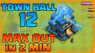 Town Hall 1 to Town Hall 12 Max out in 2 Minute 2018 COC | Clash Of Clans | Quitable Gamer