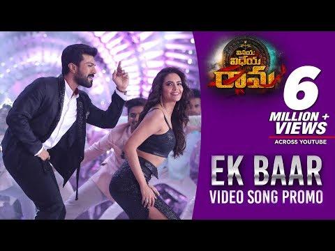Xxx Mp4 Ek Baar Video Song Promo Vinaya Vidheya Rama Video Songs Ram Charan Esha Guptha 3gp Sex
