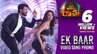 Ek Baar Video Song Promo - Vinaya Vidheya Rama Video Songs - Ram Charan, Esha Guptha