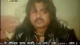 Bangla Movie Shanto Keno Oshanto Part 8