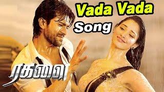 Ragalai Tamil Movie   Scenes   Tamanna tempts Ram Charan   Vada Vada Vellai Poove Song   Mani Sharma