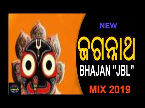 Xxx Mp4 Jagannath Bhajan Latest JBL Nonstop Dance Mix 2019 Remix Amulya 3gp Sex