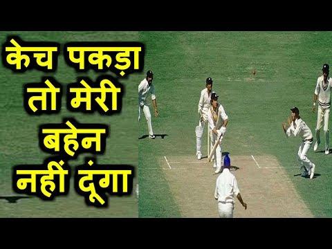 Xxx Mp4 जब इंडियन क्रिकेटर को LIVE मैच में मिला ये ऑफर लोगो का उड़ गया होश 3gp Sex