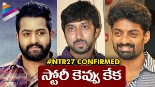 Jr NTR New Movie Confirmed with Director Bobby | #NTR27 | Kalyan Ram | Latest 2016 Telugu Movie News