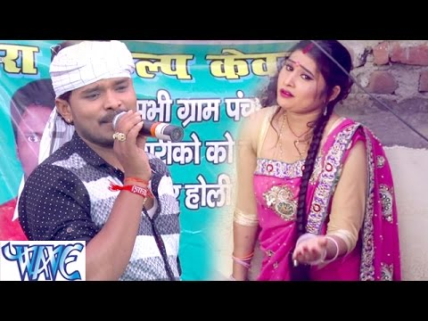 Xxx Mp4 चईत भईल सवातिया Luta Lahar Chait Me Pramod Premi Yadav Bhojpuri Chaita Song 2016 3gp Sex