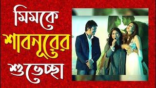 Podmo Patar Jol-2- Jamuna TV