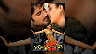 Bhagyalakshmi Bumper Draw Telugu Full Length Comedy Movie || Rajendra Prasad, Rishi, Farjana