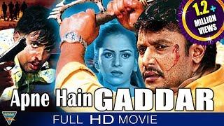 Apne Gaddar Hindi Full Movie || Darshan, Malavika, Geeta Prasad || Eagle Hindi Movies