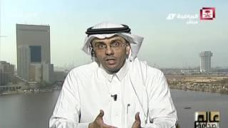 """هتان النجار - الكل يعلم بأن إستقالة فيصل بن تركي من رئاسة النصر """"تمثيلية"""" #عالم_الصحافة"""