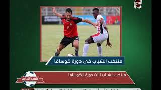 جولة فى أهم أخبار الكرة المصرية والعالمية مع اسلام الشاطر