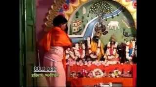 Bengali Devotional Bhakti Geet | Harinaam Sankirtan | Bengali Bhajan | Gold Disc