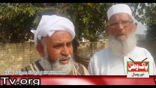 Miracle of Allah محجزہ کلرسیداں مرزا کمبیلی میں میں پانی کا چشمہ ابل پڑا