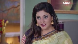Bangla Natok | Tumi Acho Tai | EP 188 | তুমি আছো তাই | SATV | 2018