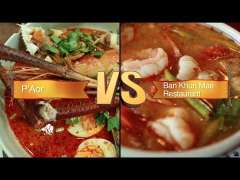 Bangkok - Tom Yum Goong | Food Wars Asia | Food Network Asia