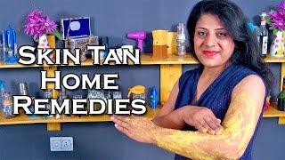 Sun Tan Home Remedies by Sonia Goyal @ ekunji.com