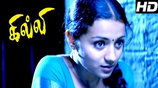 Ghilli | Ghilli Full Movie Scenes | Vijay & Trisha escape from Ashish Vidyarthi | Ghilli Love Scene