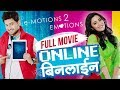 Online Binline , Full Marathi Movie , Siddharth Chandekar, Hemant Dhome , Latest Marathi Movies