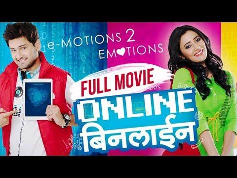 Online Binline   Full Marathi Movie   Siddharth Chandekar, Hemant Dhome   Latest Marathi Movies