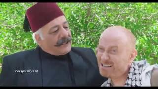 باب الحارة ـ أجمل مشهد كوميدي بين أبو ظافر والنمس ـ أيمن زيدان ـ مصطفى الخاني
