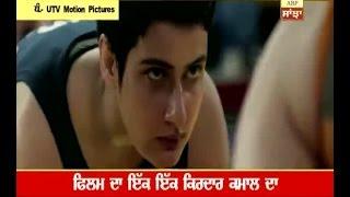 Bollywood film 'Dangal' released