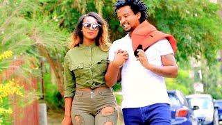 Samuel Seneshaw - Erget | እርገጥ - New Ethiopian Music 2017 (Official Video)