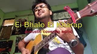 Ei Bhalo Ei Kharap