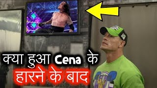 John Cena Almost Give Up After Losing To Undertaker   What Happen That Wrestlemania 34 Night