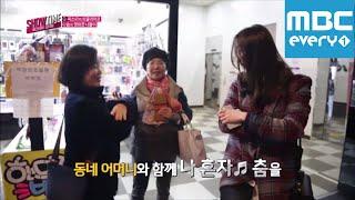 씨스타의 쇼타임 - 6회 '다솜'의 아침 일상 공개&어머님들에게 인기 만점!