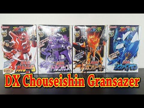 DX Chouseishin Gransazer รีวิวแมน Review man MiniReview