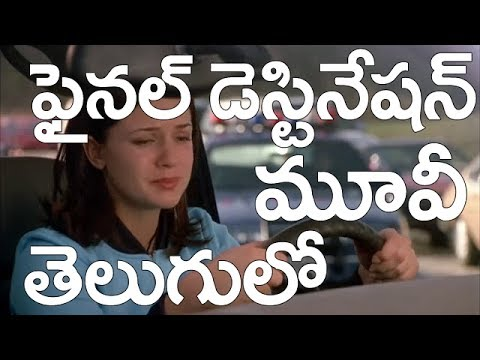 Xxx Mp4 Final Destination 2 2003 Telugu Dubbed Movie 3gp Sex