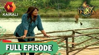 Flavours Of India : Vagamon | 14th January 2017 | Full Episode