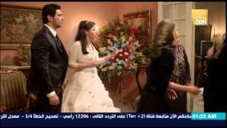 مسلسل حق ميت - فرح ايمي سمير غانم وحسن الرداد يتحول إلى مشاجرة عائلية !
