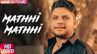 Mathhi Mathhi | Jimmy Kotakpura | Desi Crew | Speed Records