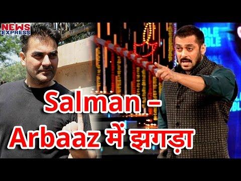 Xxx Mp4 आखिर क्यों हुआ Salman Arbaaz में झगड़ा देखिए ये है वजह 3gp Sex