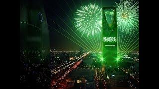 KSA, National Day 2017 برج المملكه باليوم الوطني
