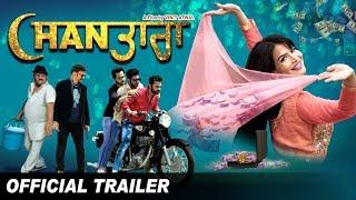 Chan Tara ( Official Trailer ) - Nav Bajwa , Jashn Agnihotri   New Punjabi Films   Rel on 30th Nov