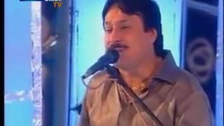 Shaman Ali Mirali New  Live Song Marzi Malik Ji 2017