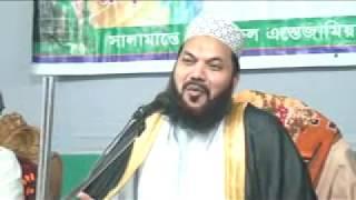 New waz 21/03/2017 kamrul islam said Ansari waj কামরুল ইসলাম সাইদ
