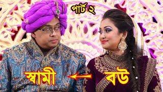 বাংলা নাটকের নায়িকাদের স্বামীরা    দেখলে চমকে যাবেন   Bangla Natok Actress and Their Husband