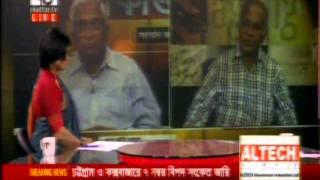 Bangla Talk Sho: একাত্তর জার্নাল, 30 July 2015, 71 Tv