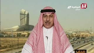 د. خليفة الملحم - لقب الملكي لا يقدم ولا يؤخر #صحف