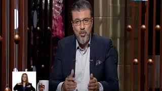 واحد من الناس | شكر لطلاب وعميد كلية الإعلام جامعة مصر للتجاوب مع مبادرة دفي بردهم
