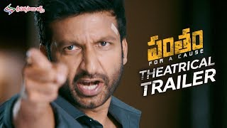 Pantham Theatrical Trailer   Gopichand   Mehreen   #PanthamTrailer   Sri Sathya Sai Arts
