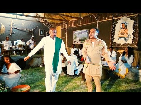Xxx Mp4 Getish Mamo Enkebaber Tekebel 2 እንከባበር New Ethiopian Music 2017 Official Video 3gp Sex