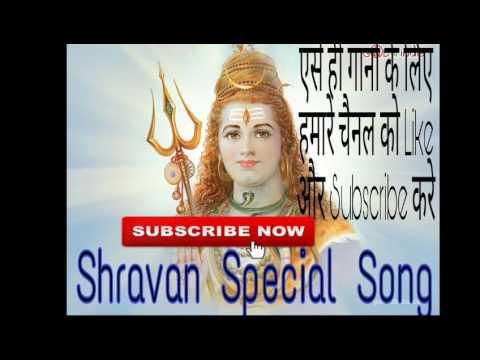 Xxx Mp4 भोले बाबा का नया गाना Bhole Shravan Special Song 3gp Sex