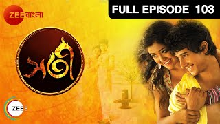 Sati - Watch Full Episode 103 of 13th October 2012