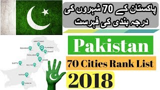 Pakistan 70 cities Rank list 2018